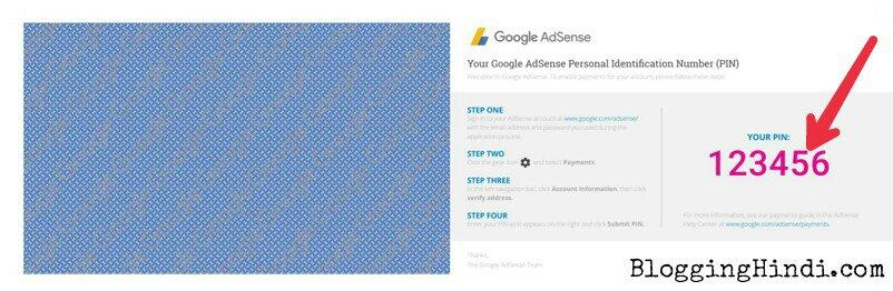 Adsense PIN Verify Kaise Karte Hai [Complete Information] 1