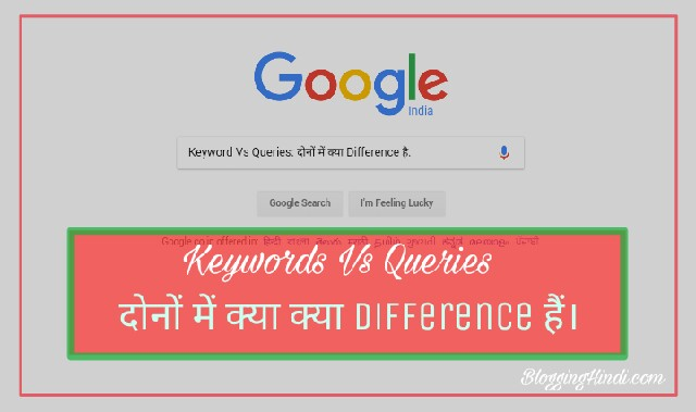 Keyword Aur Queries: Me Kya Difference Hota Hai -[Full Tutorial]