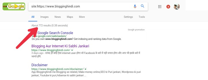 Google Me Search Karne Ke Top 10 Tips & Trick - [Get Right Results Fast] 2