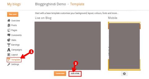Blogger ke Har Post Me Custom Meta Description Add Karna Enable Kaise Kare 3