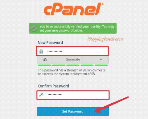 hosting cpanel me password change reset kaise kare karte hai