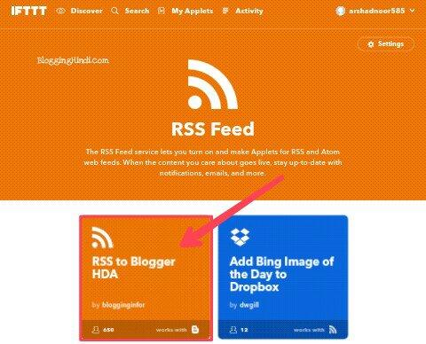 Blogger Par AutoBlogging Kaise SetUp Kare [Full Guide] 5