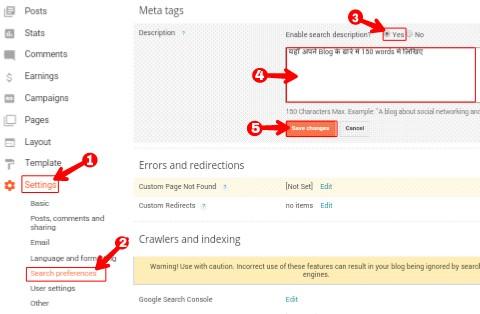 Blogger ke Har Post Me Custom Meta Description Add Karna Enable Kaise Kare 1