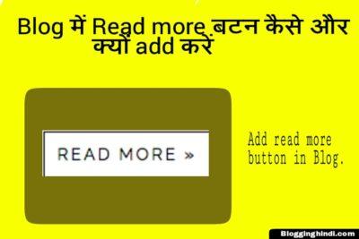 Blog Post ko Summary Dikhane ke liye post ke niche Read more button kaise lagaye