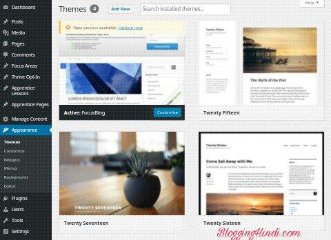 WordPress Install karne Ke Baad 10 Jaruri Sittings Kare 4