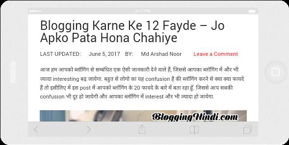 Website Ki Responsiveness Check Karne Ke Liye 5 Online Responsibility Checker Tools 1