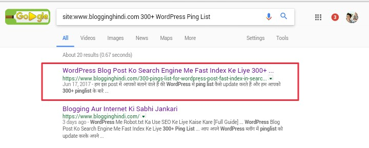 Google Me Search Karne Ke Top 10 Tips & Trick - [Get Right Results Fast] 1