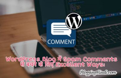 WordPress Me Spam Comment Se Bachne Ke Liye 10 Smart Ways