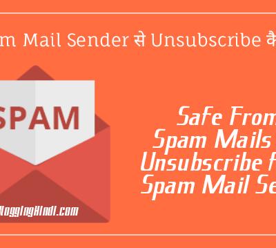 Spam Mail Sender Se Unsubscribe Karke Spam Mail Se Kaise Bache