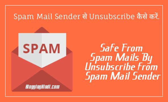 Spam mail se bachne ke liye spam mail sender se unsubscribe kaise kare.