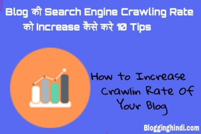 Blog Ki Search Engine Crawling Rate Ko Increase Karne Ke Liye 10 Tips