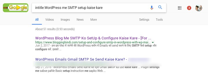Google Me Search Karne Ke Top 10 Tips & Trick - [Get Right Results Fast] 7