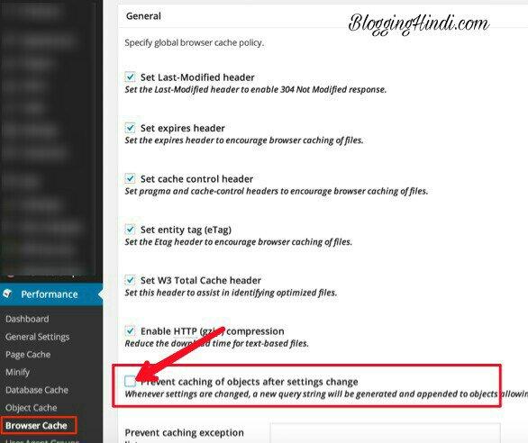 WordPress Se jQuaru Strings Ko Remove/Fix Kaise Kare 2