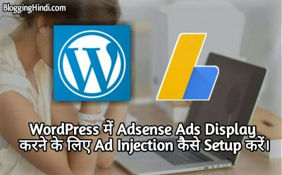 WordPress Me Ads Dikhane Ke Liye Ad Injection Setup Kaise Kare