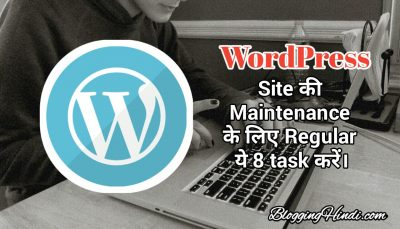 WordPress Site Ki Performance Maintenance Ke Liye 7 Task Regular Kare