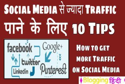 Social Media se More Traffic Pane ke Liye 10 Important Tips