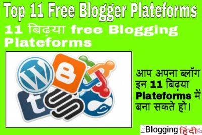 11 Best Free Blogging Platforms