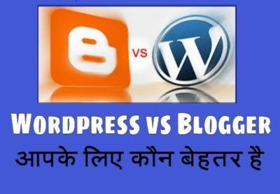 WordPress vs Blogger: Apke liye kaun behtar hai