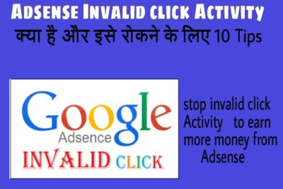 Adsense Invalid click activity ko stop kaise kare 10 Tips