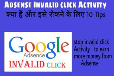 Adsense Invalid click activity ko stop kaise kare 10 Tips
