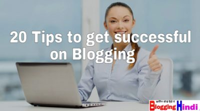 Blogging me successful hone ke liye 20 important Tips