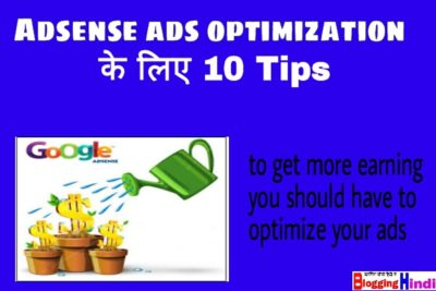 Adsense Ads optimization ke liye 10 Important Tips