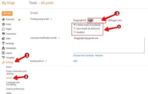 Blog Post ko Direct Koi Bhi Email Se Publish Kaise Kare 1