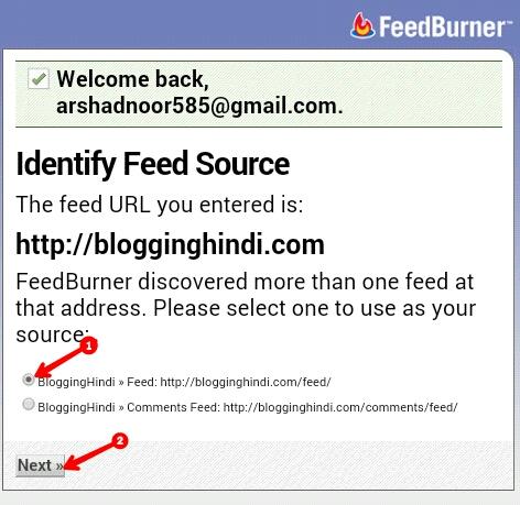 FeedBurner Kya hai? Feedburner Par Account Kaise Banaye 2