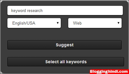Uber Suggestion tools se Keyword Rank check kaise kare