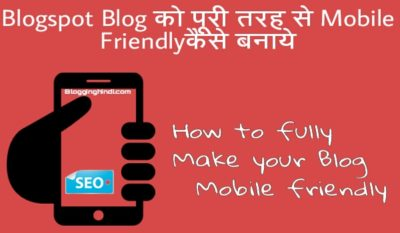 Blogspot Blog Ko Puri Tarah Se Mobile Friendly Kaise Banaye