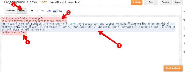 Blog me Social Content Locker kaise Add Kare 3