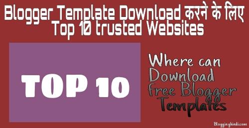 Blogger ke liye template kaha se download kare top 10 Websites Where can download Blogger template