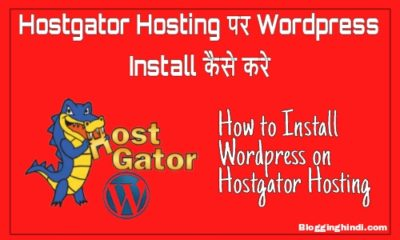 Hostgator Hosting par WordPress Install Kaise Kare [step by step]