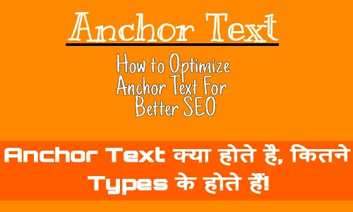 What is Anchor Text kya hai aur Uske Kya Types hai. Use Optimize kaise kare SEO ke liye