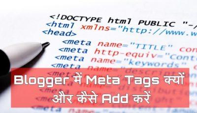 Blog Me Meta Tag with Advanced Future Kaise Add Kare