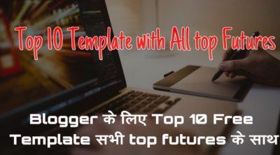Blogger Ke Liye Top 10 Templates Sabhi Extra Futures Ke Sath