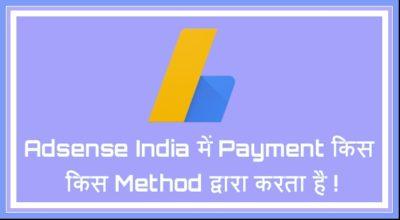 Adsense India Kis Kis Methods Se Paise Bhejte Hai