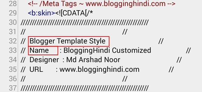 Kisi Bhi Blogger ya Wordpress Blog Ka Theme/Template Kaise Check Kare 1