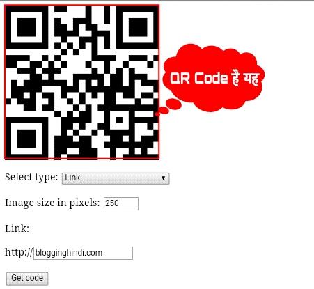 QR Code Kya Hai? QR Code Kaise Banaye aur Scan Kaise Kare 3
