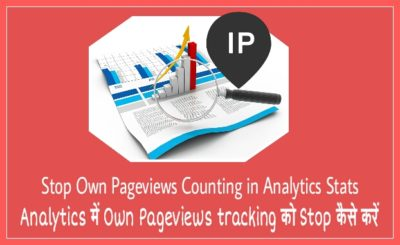 Analytics Me Own Pageviews Tracking (Counting) Stop Kaise Kare