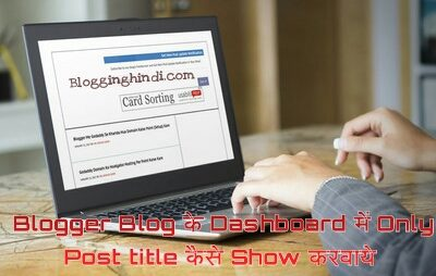 Blog Homepage Me Only Post Title Kaise Dikhaye