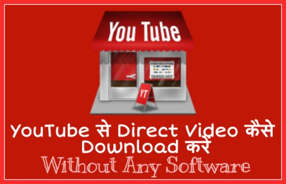 Youtube se video kaise download kare hindi me