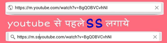 YouTube se Koi Bhi Video Direct Download Kaise Kare 1