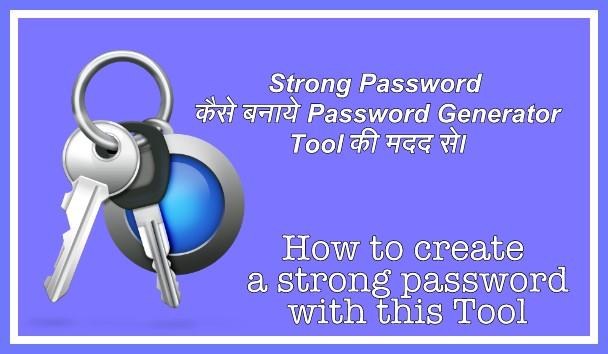 Strong password kaise banaye tips aur Strong password banane ke liye Password Generator Tool