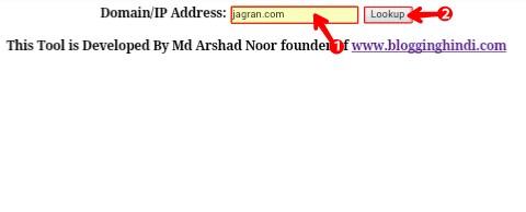 Kisi Domain Ka Whois Data Check Karke Personal Information Kaise Jaane 1