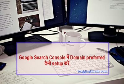 Google search console Me Preferred domain (www or non www) Kaise Setup Kare