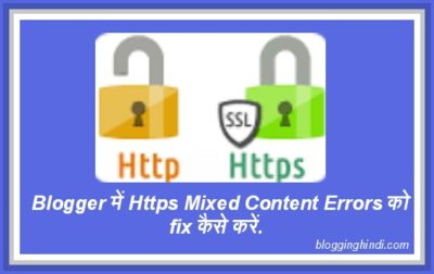 Blogger Me Https Mixed Content Kaise Fix Kare
