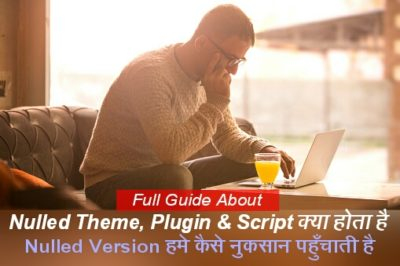 Nulled Theme/Plugin Kya Hota Hai? Isko Use Kyo Nahi Kare – Full Guide