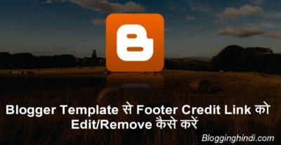 Blogger Template Se Credit & Link Ko Change ya Remove kaise Kare