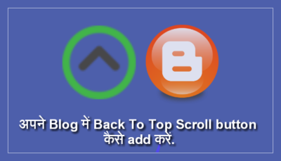 Blog Me Back To Top Scroll Button Kaise Add Kare.